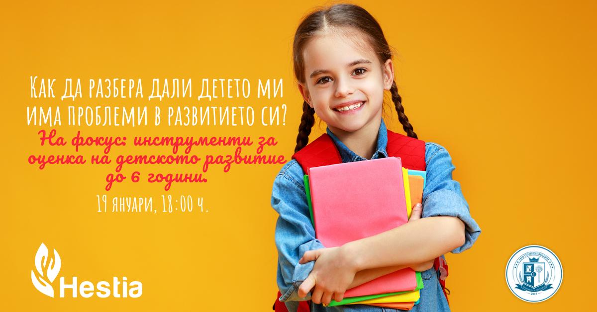 https://parents-academy.tzarsimeon.bg/wp-content/uploads/2020/12/facebook-event-covers.png